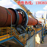 污水廠污泥燒制陶粒生產線全套設備