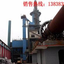 揮發窯氧化鋅生產線圖片