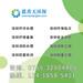 深圳龙岗废旧塑料废气处理设备,深圳福田注塑机废气治理设备厂家