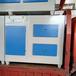 光氧活性炭一體機印刷除味設備汽車維修設備