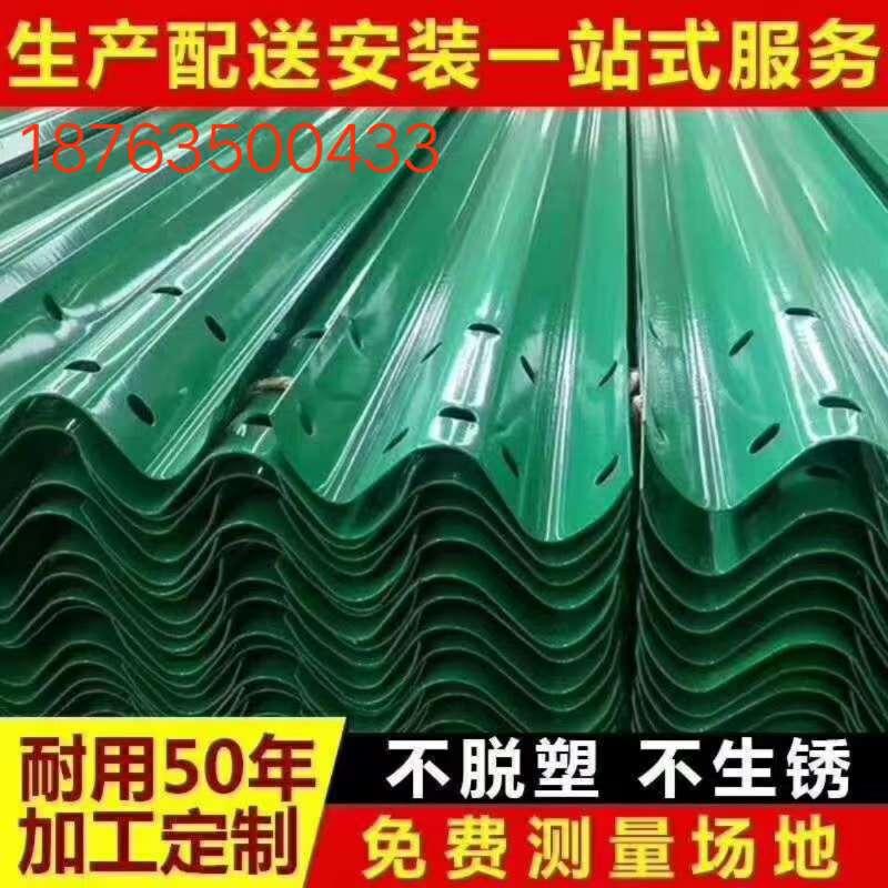安徽生命安全防护工程护栏材料供应商