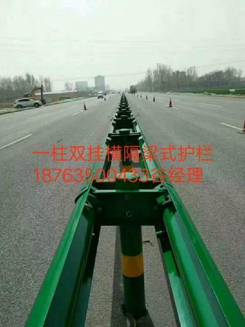 阜阳喷塑护栏板供应厂家