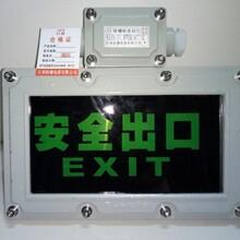 禅城从事防爆灯供应商图片