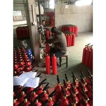 南沙灭火器充装供货商图片