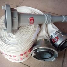 从化联捷消防水带全套厂家图片