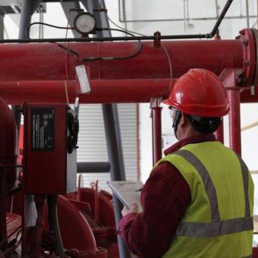 南海消防系統維護保養