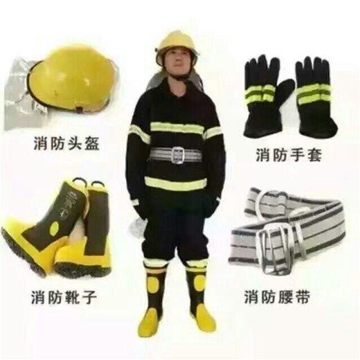 順德從事消防戰斗服生產廠家