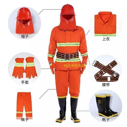 南海從事消防戰斗服生產廠家