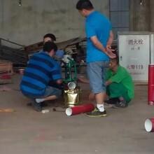 芳村从事联捷消防管整改维修施工报价图片