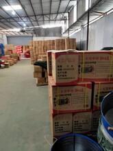 禅城从事联捷消防演习桶报价图片