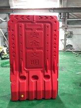 广州水马围挡生产加工图片