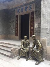 梅州玻璃钢雕塑厂家定制景观人物雕塑价格乡村人物雕塑摆件