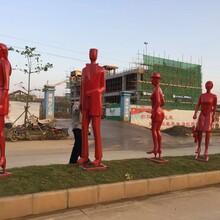 贵州专业生产玻璃钢人物雕塑厂家报价品种齐全图片