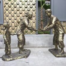 贵州专业定做玻璃钢人物雕塑厂家直销品种齐全图片