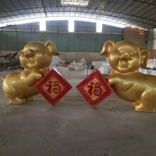 佛山专业生产动物卡通雕塑摆件特价批发品种齐全图片