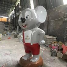 梅州专业定制动物卡通雕塑摆件价格实惠品种齐全图片