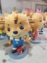 佛山专业定制动物卡通雕塑摆件批发品种齐全图片