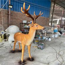 湛江玻璃钢仿真动物雕塑厂家碧桂园楼盘玻璃钢小鹿雕塑摆件
