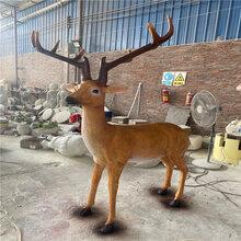 中山玻璃钢动物雕塑厂家户外楼盘玻璃钢小鹿雕塑