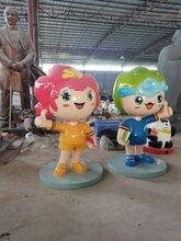 广州玻璃钢雕塑厂家定制户外组合卡通雕塑广场商业街卡通装饰