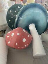 茂名玻璃钢模型雕塑厂家定制园林玻璃钢蘑菇雕塑