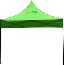 中山广告帐篷厂家广告帐篷图片