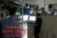 精譜測控薄膜在線檢測設備供應100%瑕疵檢出率
