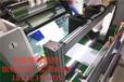 精譜測控智能化食品包裝薄膜表面瑕疵檢測儀可實現目視化測量