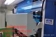江蘇薄膜表面瑕疵在線檢測系統檢測原理_精譜測控瑕疵檢測