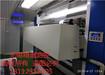 精譜測控無紡布污點在線檢測設備采用技術-快速進行表面檢測