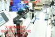無錫精譜測控薄膜瑕疵檢測設備在檢測領域有了更多的應用