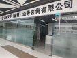 深圳地区交通事故律师新交通法交通事故赔偿法律咨询图片