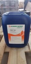 供應六合一磷化液烤漆廠推薦使用磷化液皮膜劑鈍化劑東莞圖片