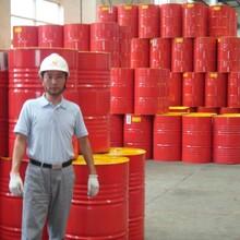 供應磷化液除銹防銹磷化液本品系除油、除銹、磷化、防銹(鈍化)圖片