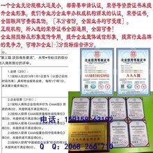 湖南申请申办环保产品证书