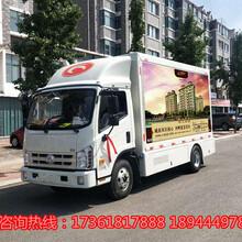 河南广告宣传车供应商图片