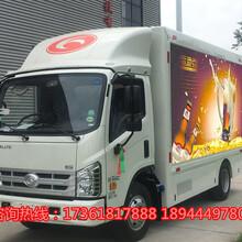 青岛广告宣传车供应商图片