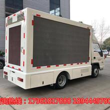 湖南广告宣传车价格图片
