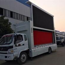 辽宁广告宣传车供应商图片