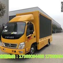 徐州广告宣传车厂家图片