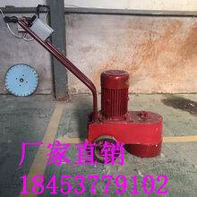 舜铭机械路面机械水磨石机混凝土地面打磨机金刚石水磨石机