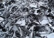 端州區上門回收廢鋁廢舊物資回收