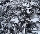 中山港廢鋁回收點圖片