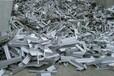 莞城廢鋁回收價格回收公司廢舊物資回收
