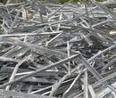 中山港废铝回收服务废旧物资回收回收公司图片