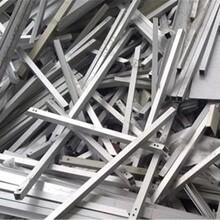 南海区高价收购废铝废旧物资回收回收公司图片