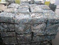 高要區鋁渣回收報價廢舊物資回收圖片0