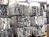 東城高價回收鋁渣回收公司