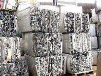 佛山鋁渣回收電話廢舊物資回收回收公司圖片0