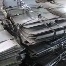 高要区上门回收铝渣回收公司图片